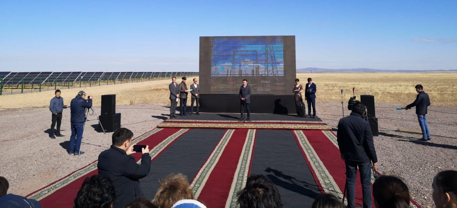 Einweihung Akadyr in Kasachstan