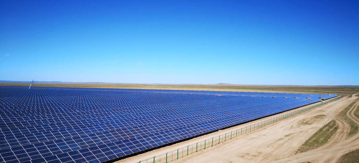 Solarpark Akadyr