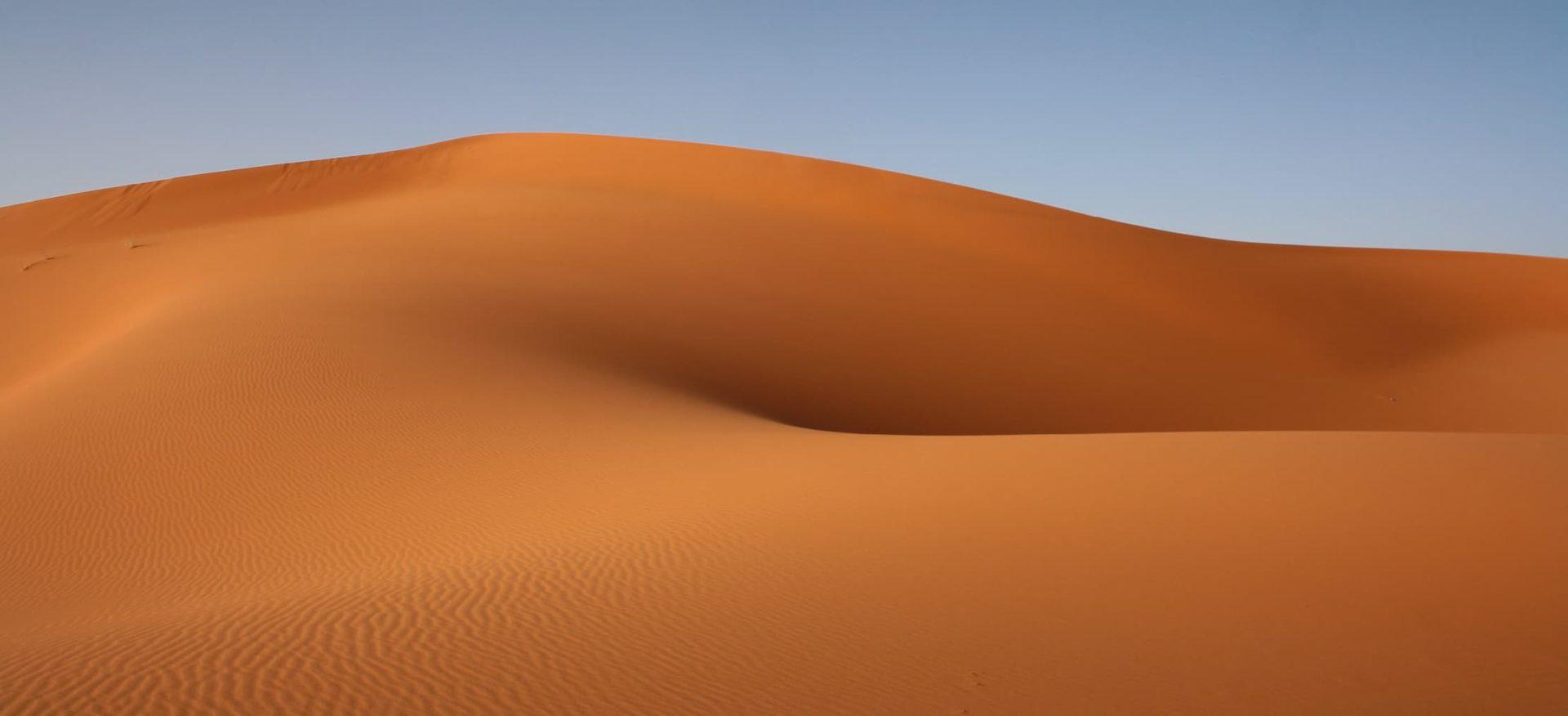 Ein Bild einer Wüste