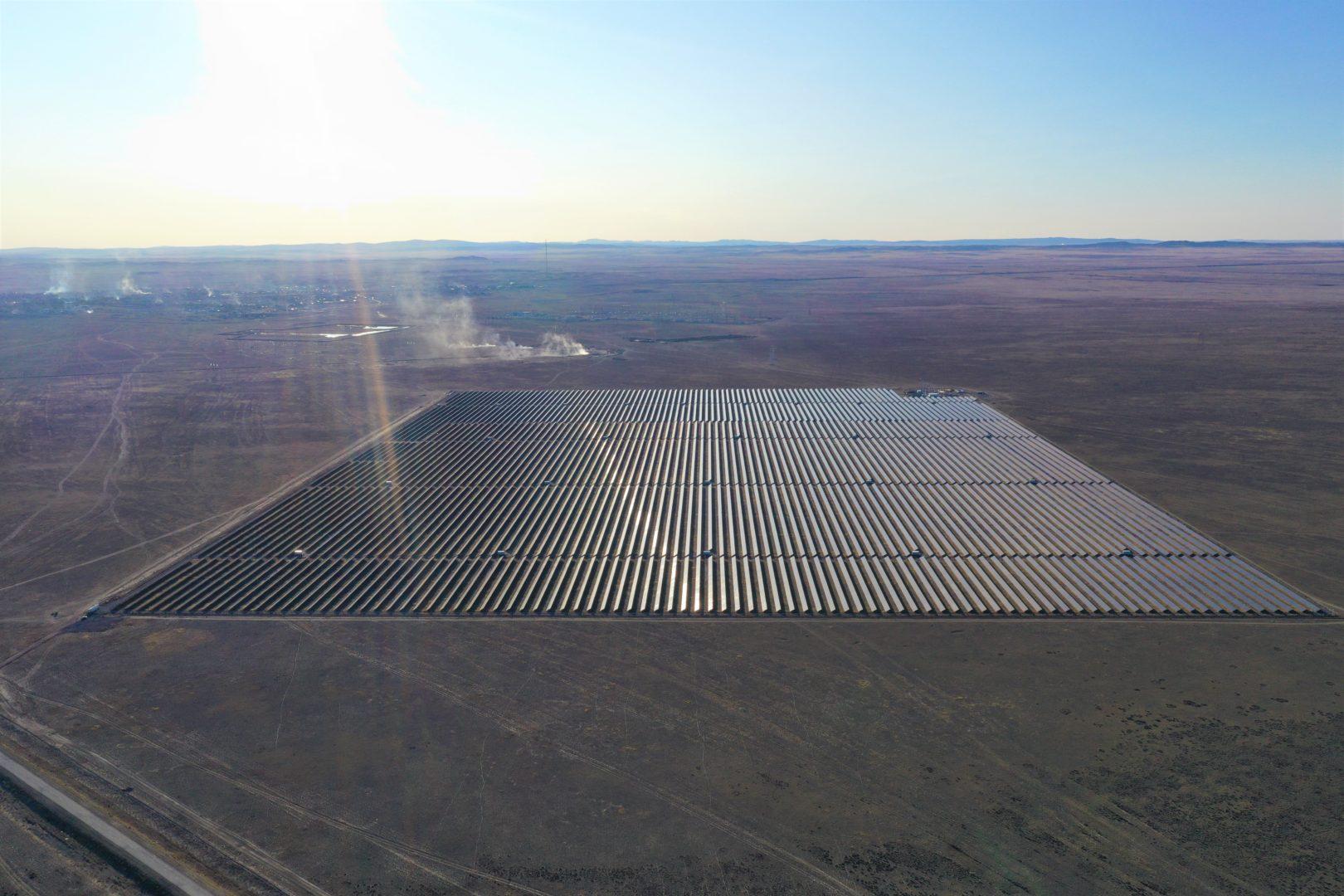 Solar park Akadyr